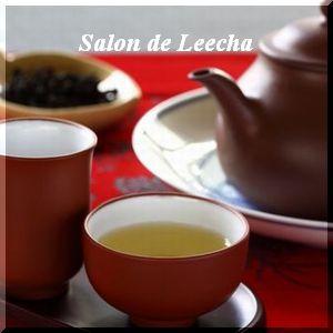 中国茶セッティング例