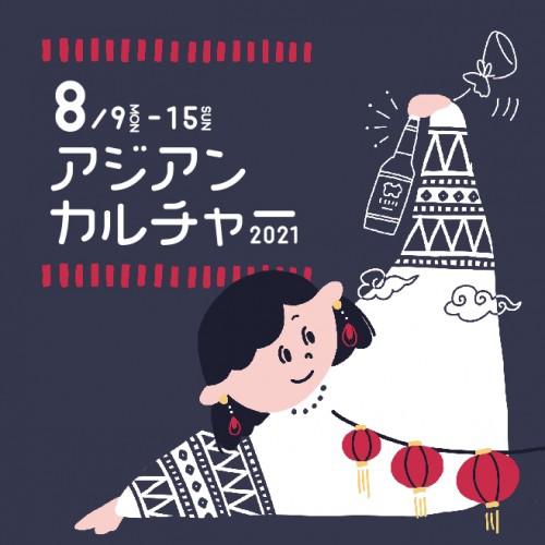 190621_夏祭り-04