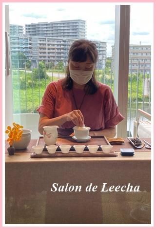 leecha210811